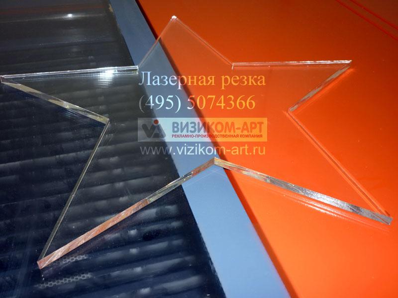 Заказ школьной формы в москве