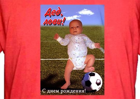 Магазин Футболок В Твери