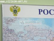 настенная карта России с гербом