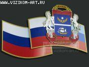 гербы и флаг РФ