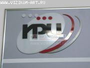 логотип на стенде информации