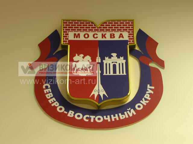 герб для документов