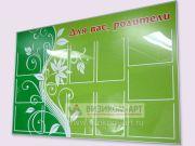 школьные стенды - зеленая серия.