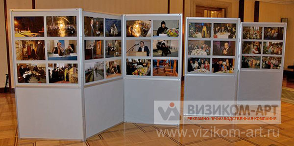 стенд для фотографий