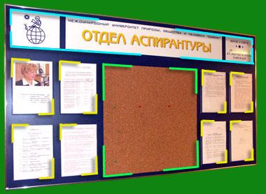 Договор на размещение рекламы и рекламно-информационных материалов в журнале.