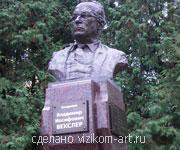 бронзовая табличка на памятник